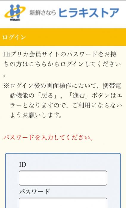 IMG_E1119