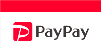 PayPay使えます2